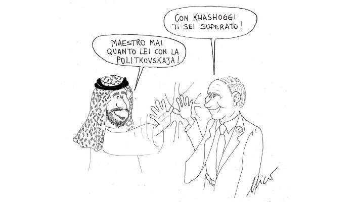G20 Putin e il principe saudita