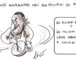60 miliomi di figli 2