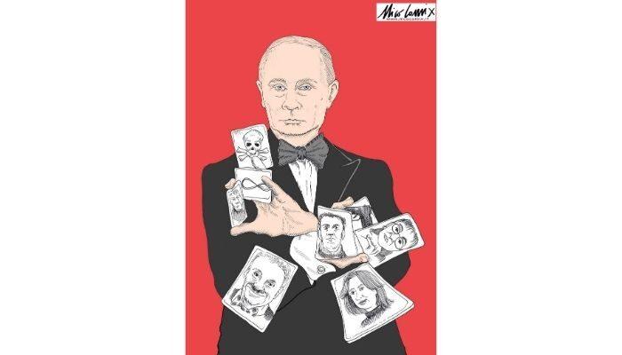 Putin. Nicocomix